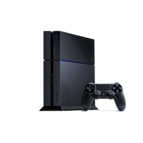 Sony Playstation 4 - Ücretsiz Kargo - GARANTİLİ TEŞHİR ÜRÜNÜ